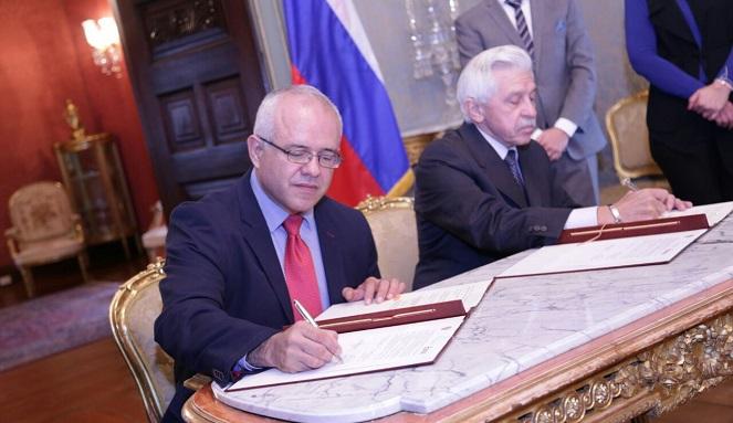 Firma de Memorándum de Entendimiento en el Ámbito de Cooperación Científico-Técnica entre el Departamento Administrativo de Ciencia, Tecnología e Innovación de la República de Colombia y el Ministerio de Educación y Ciencia de la Federación de Rusia