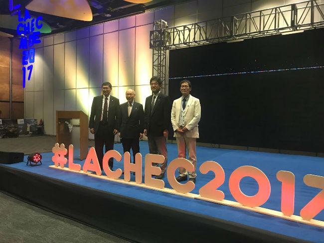 Japón en la Conferencia Latinoamericana y del Caribe para la internacionalización de la Educación Superior –LACHEC- 2017
