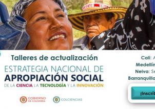 ●Cali, Medellín, Neiva y Barranquilla serán sede de los talleres regionales