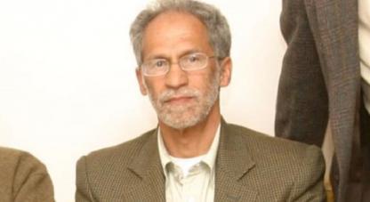Jorge Charum