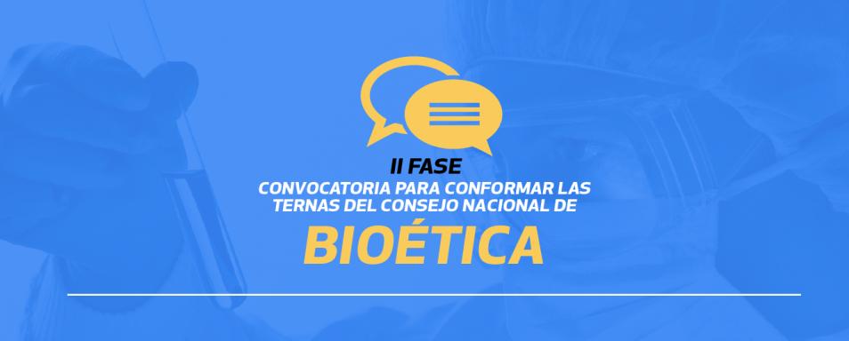 Conoce y participa en la convocatoria bioética