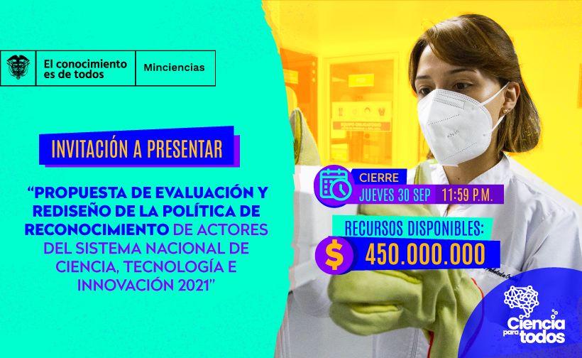 •El valor a financiar para la propuesta será de $450.000.000 de pesos. Las propuestas se reciben hasta el 30 de septiembre a las 11:59 p. m.